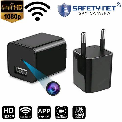 Spy Camera - Motion Detection Spy Camera Wholesale Trader