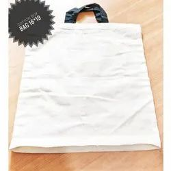 16x19 Inch Off White Cotton Carry Bag