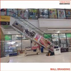 Mall Branding Services