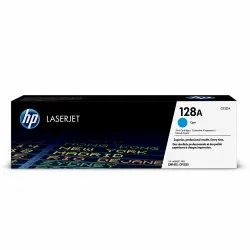 HP CE321A Cyan Toner Cartridges