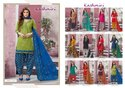 Shree Ganesh Kashmiri Vol-3 Printed Cotton Dress Material Catalog