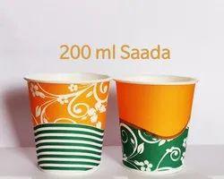 Printed 200ml Paper Glass