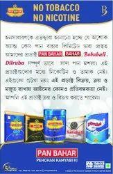 Photo Printing Paper Leaflet, in Kolkata