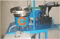 Vibratory Linear Bowl Feeder