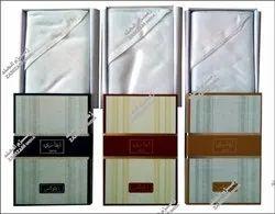 Silky Polyester Haji Rumal Single Border(Premium Quality) Gift Pack Box, Size: 55*55