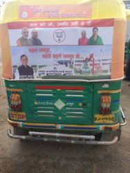 Three Wheeler Hood With Products Promotions