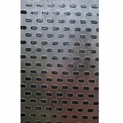Capsule Shape Aluminum Perforated Sheets