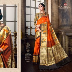 Beautiful Weaving Silk Saree