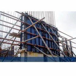 Mild Steel Wall Formwork System