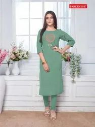 Pahervesh Albeli Fancy Kurti