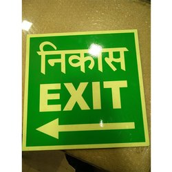 Glow Sign Exit Name Plate
