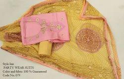 Cotton Suit Dupatta