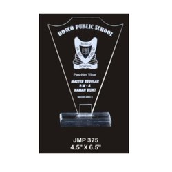 JMP 375 Award Trophy