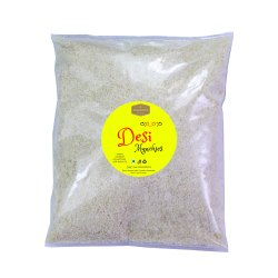 Almond / Badam Powder - Blanched / Unblanched, Packaging Type: Vacuum, Packaging Size: 1 kg