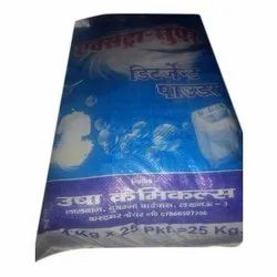 1 Kg Detergent Powder, Packaging Type: Bag, for Laundry
