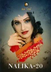 Haytee Nalika Vol-20 Heavy Rennial Printed Saree Catalog