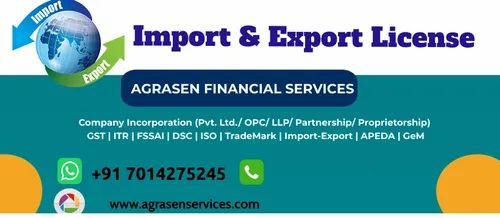 Import Export Code (IEC)