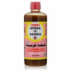 Bharat Nusqa E Arabia D Ayurvedic Juice