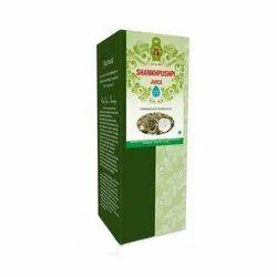 Axiom Ayurveda Jeevan Ras Shankhpushpi Herbal Juice
