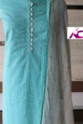Dress Materials Boutique Quality