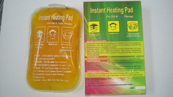 Heating Pads