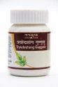 Tansukh Tryodashang Guggulu, For Effective In Rheumatism, Grade Standard: Medicine Grade