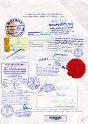 Education Certificate Attestation