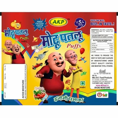 AKP Chatpata Puffs, Packaging Type: Pouch