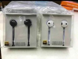 Mobile Earphone
