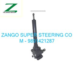 KBSAT001REV21 Kubota Steering Assembly