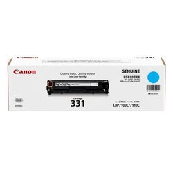 Canon 331 Toner Cartridges