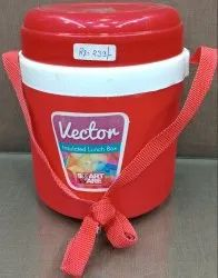 GANGA Stainless steel & Plastic Vector 3 1 Insulated Lunch Pack, Capacity: 750ml, Size: Big