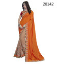 Embroidered Work Sarees