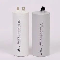 AC Voltage Plastic Capacitor
