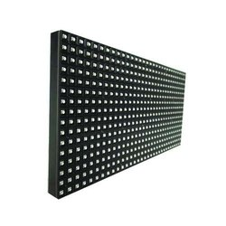 P4 Outdoor Full Color LED Module