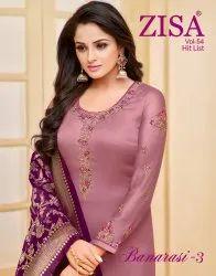 Meera Trendz Zisa Present Suit