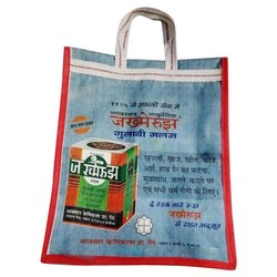 Jute Canvas Tote Bag, Capacity: 10kg
