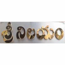 Titanium Letters