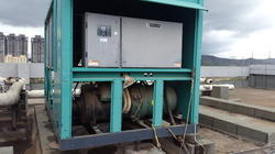 Screw Chiller Annual Maintenance Contract