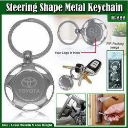 Steering Shape Metal Keychain H-522