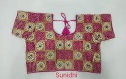 Sunidhi Designer Blouse
