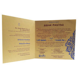 Book Style Paper Wedding Cards
