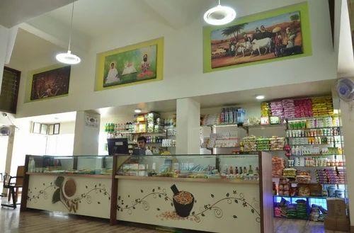Patanjali Chikitsalaya Store Interior Designer