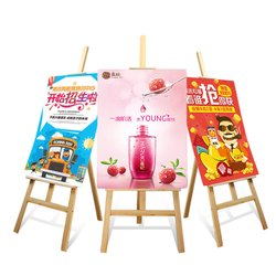 Advertising Easel Stand