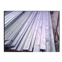 Mild Steel Flat Bar For Manufacturing, Thickness: 6 To 25 Mm