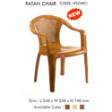 Varmora Brown Plastic Low Back Chair With Fixed Arm, Dimensions: 540 X 550 X 740 Mm