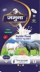 Jamuna Bypass Cattle Feed