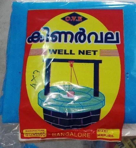 Mosquito Well Net & Well Net Manufacturer from Karur
