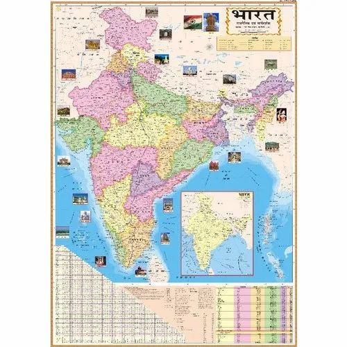 Maplitho Paper 70x100cm India Political Map Size 70x100 Cm Rs 125