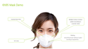 Automatic Medical Mask Making Machine